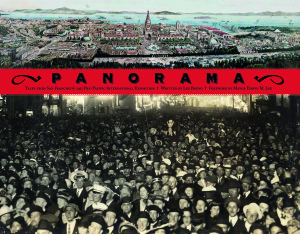 Panorama_Jacket_JULY23_frontcoveronly-1-300x234