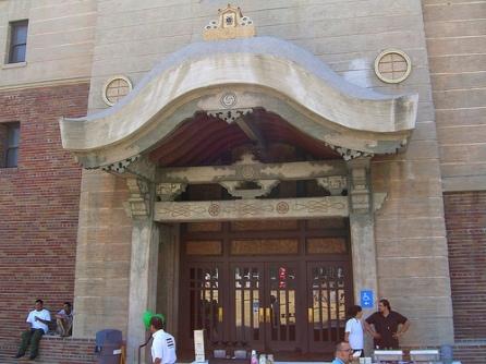 Japanese_American_National_Museum2 Wikimedia infernalfox